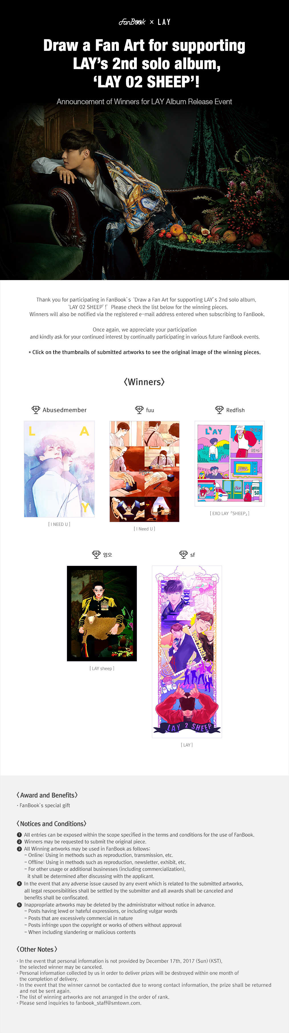 FanBook X LAY Fan Art Event