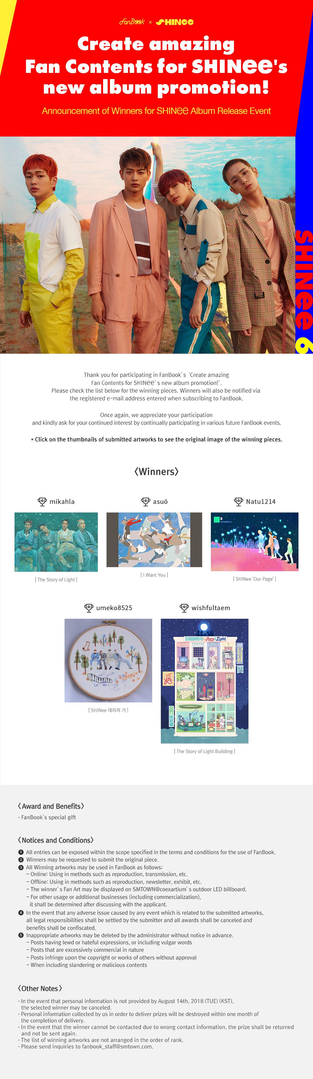 FanBook X SHINee Fan Art Event