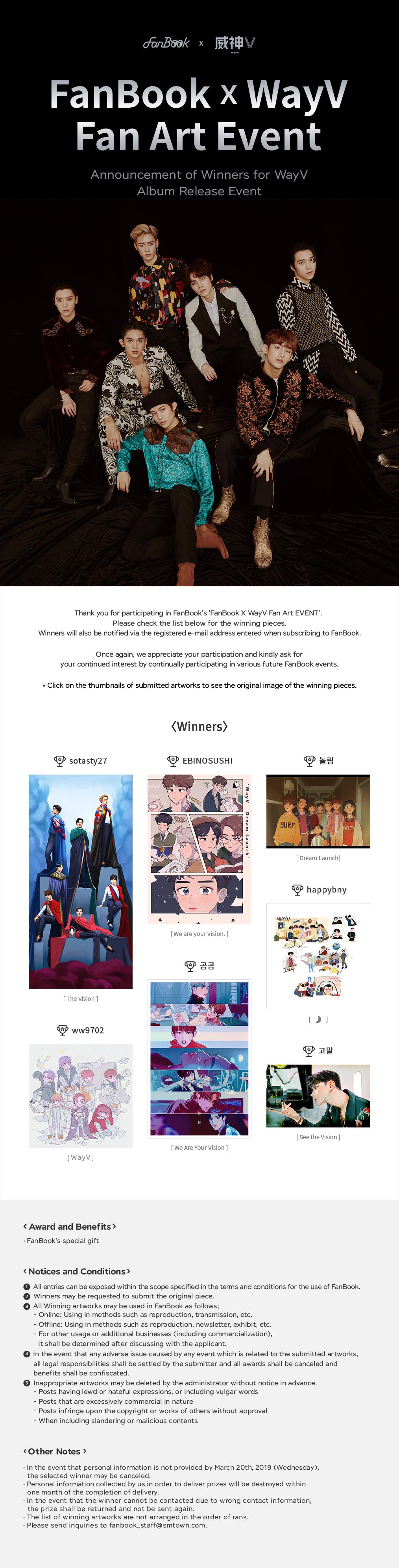 FanBook X WayV Fan Art Event