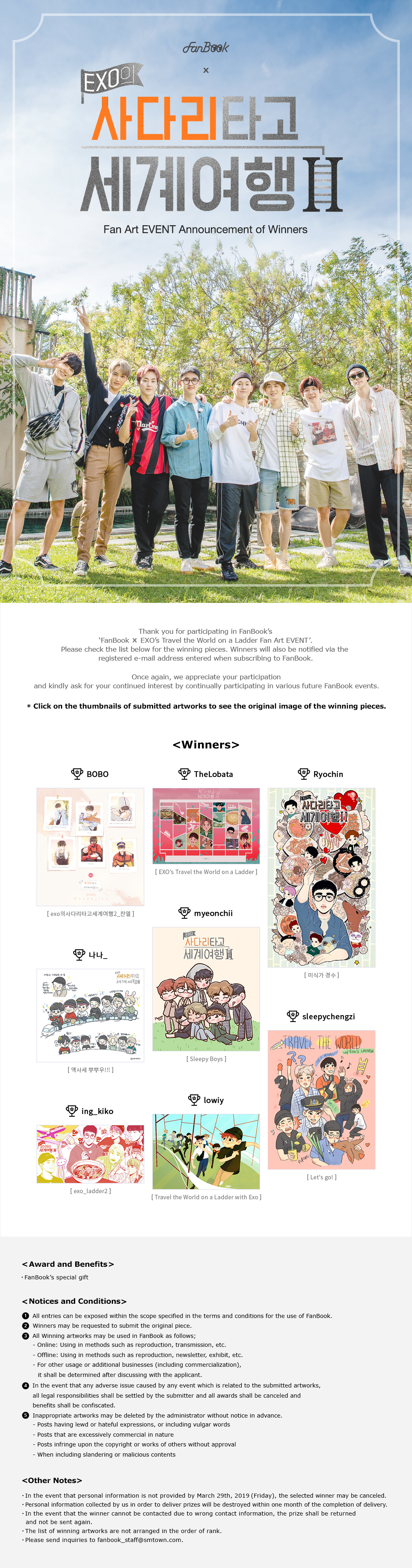 FanBook X EXO Reality Fan Art Event
