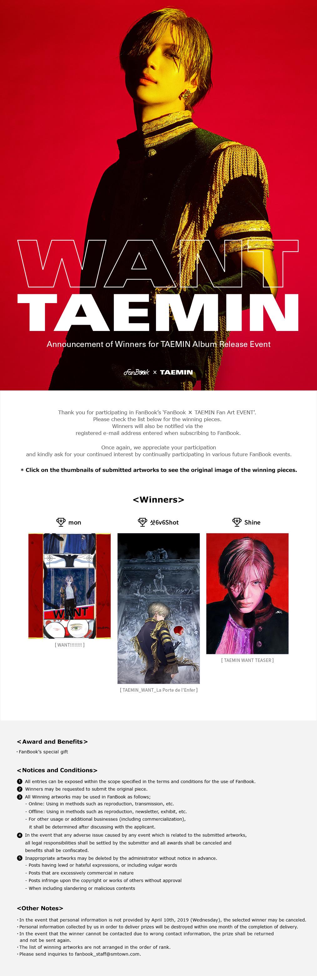 FanBook X TAEMIN Fan Art Event