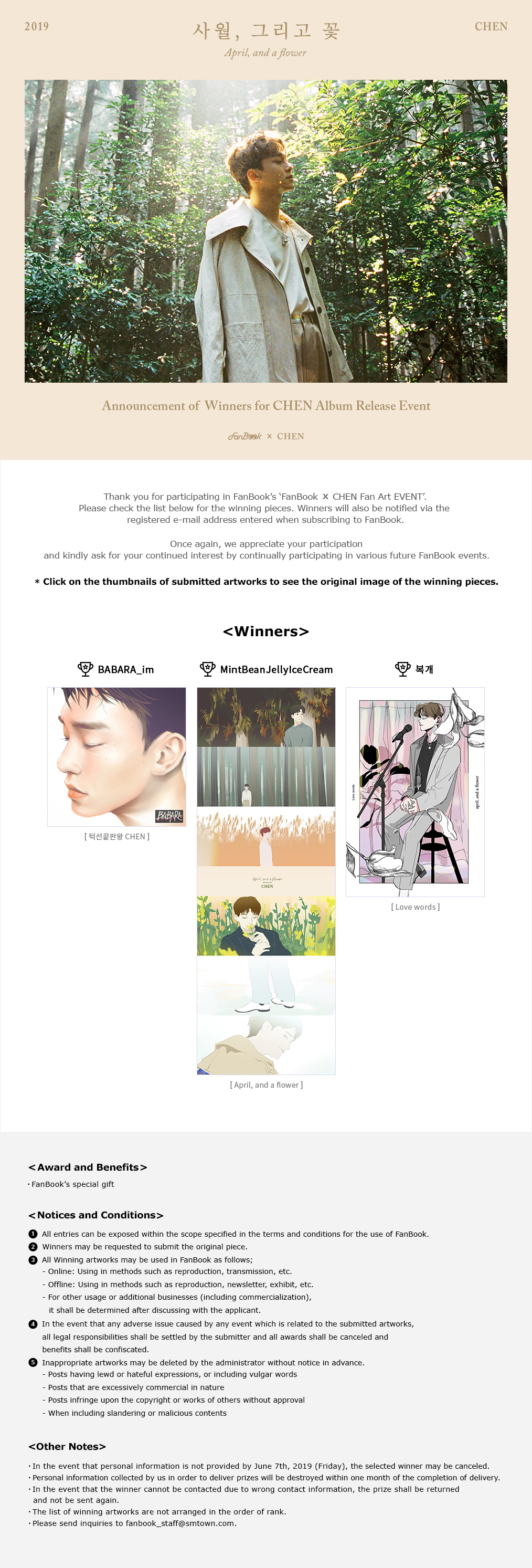 FanBook X CHEN Fan Art Event