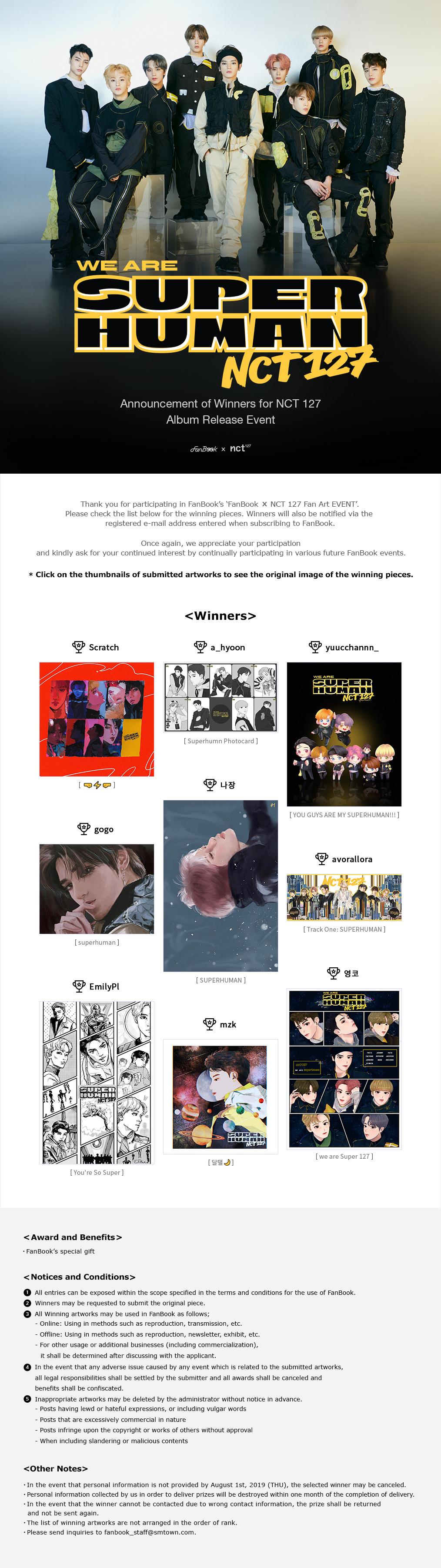 FanBook X NCT127 Fan Art EVENT