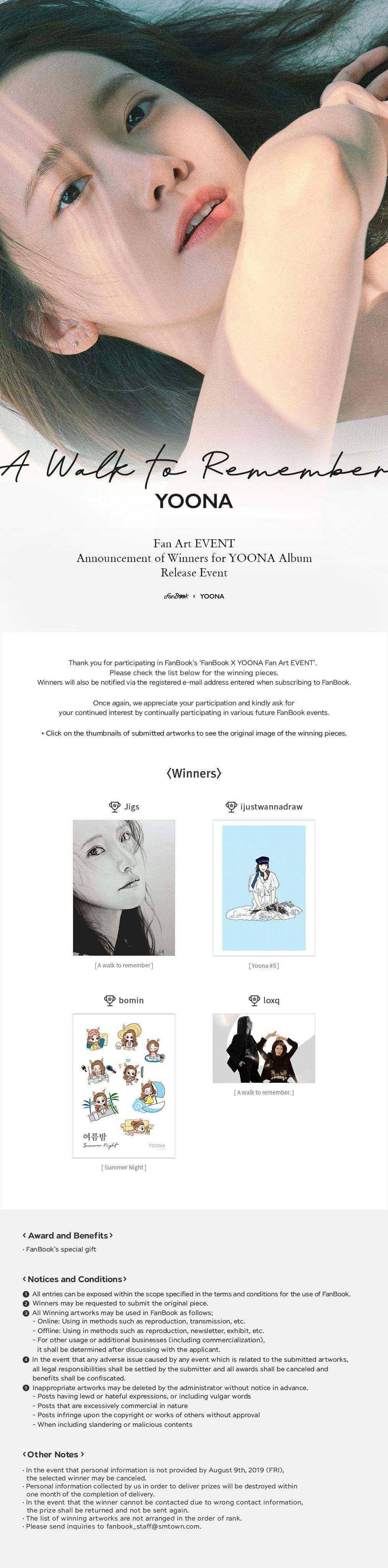 FanBook X YOONA Fan Art EVENT