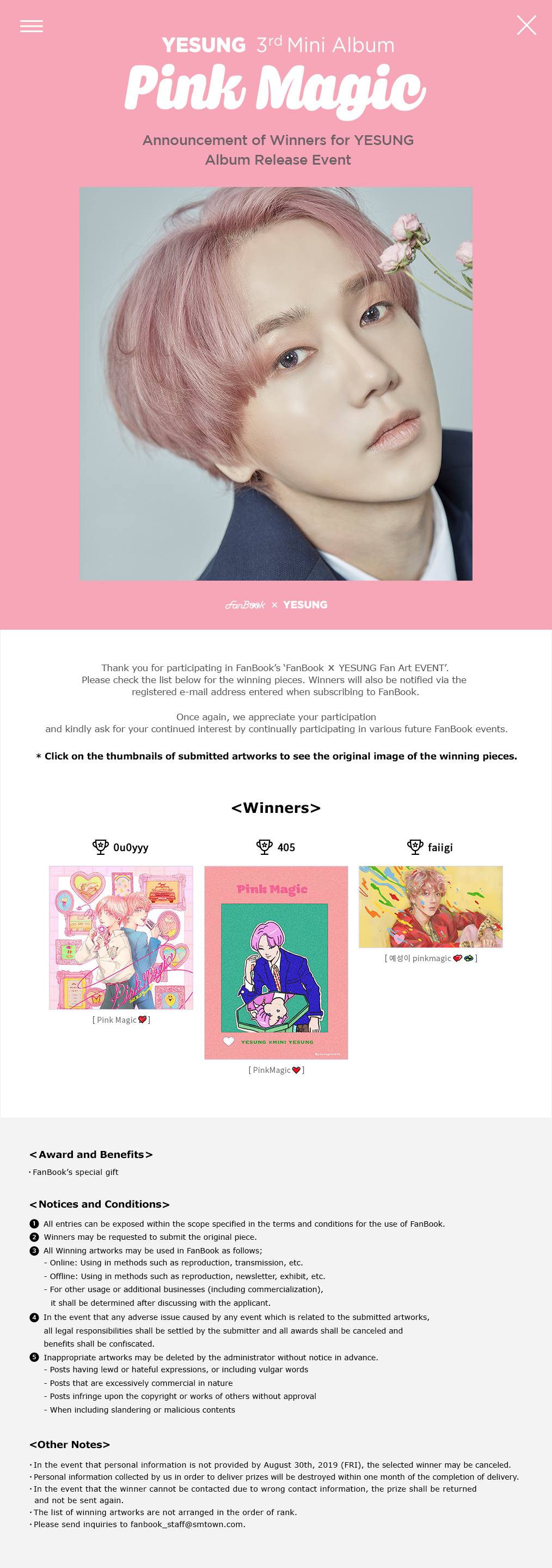 FanBook X YESUNG Fan Art EVENT